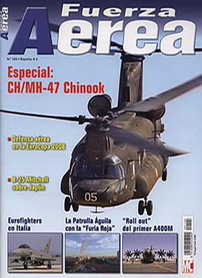 [E] Fuerza Aerea, Naval & Terrestre